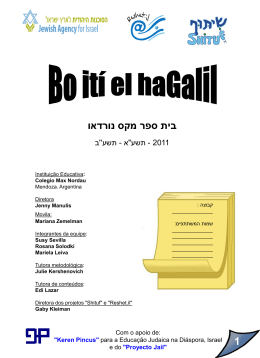 שקופית 1 - Jewish Agency for Israel