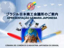 empresas japonesas por departamentos
