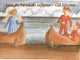 Auto da barca do inferno – Gil Vicente O autor