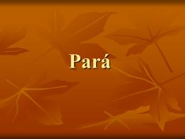 Belém do Pará - Secretaria Municipal de Educação