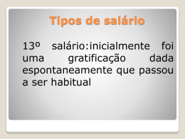 13 salário - características