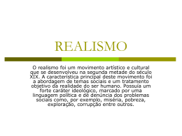 REALISMO - Posiville
