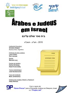 שקופית 1 - The Jewish Agency