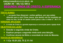 05/12/2011 segunda vinda de cristo: a esperança