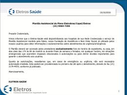 Plantão Assistencial do Plano Eletrobras/Cepel/Eletros