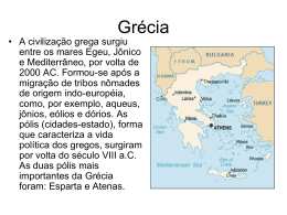 Aula Grécia