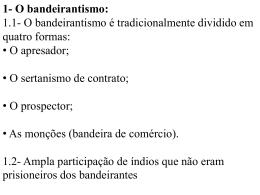 2011-interiorização
