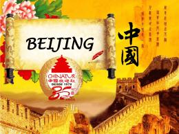 apresentação beijing 2015.02.06