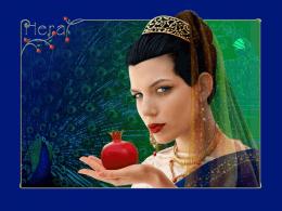 Mulher Hera: Feliz ou obcecada? (Apresentação)