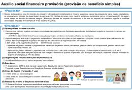 Auxílio social financeiro provisório (provisão de benefício simples)
