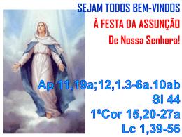 Por intermédio de Maria, ouvi-nos, Senhor!