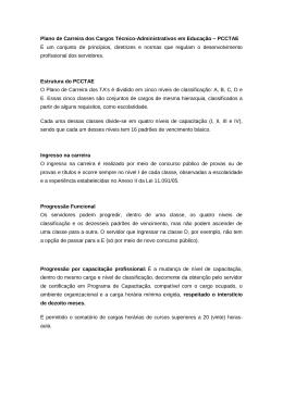 PlanoCarreiraCargosTecnico
