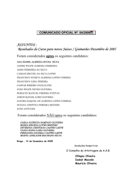 Resultados do Curso para novos Juizes / Guimarães Dezembro de