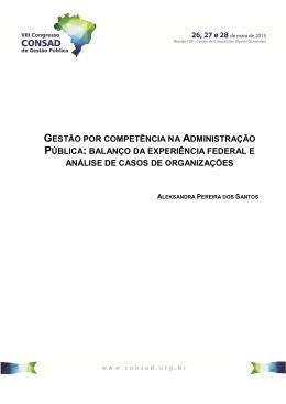 gestão por competência na administração pública