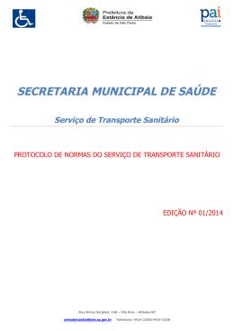 Protocolo Integra - Prefeitura de Atibaia