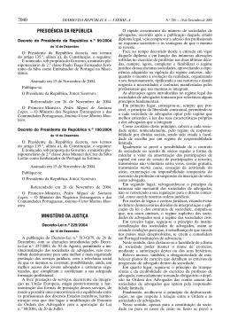 Decreto-Lei n.º 229/2004, de 10 de dezembro
