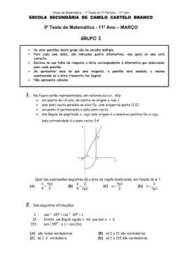 Teste 1 - Clube de Matemática