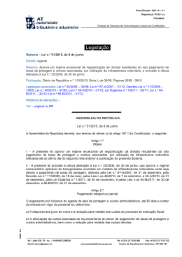 Lei n.º 51/2015, de 8 de junho
