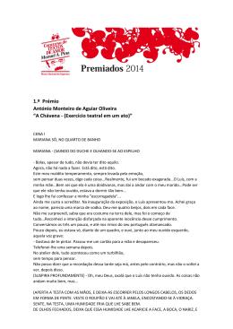 1.º Prémio António Monteiro de Aguiar Oliveira
