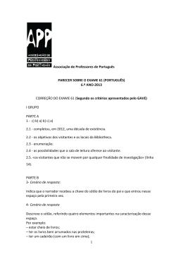 Parecer da Associação de Professores de Português sobre o exame