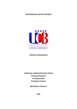 - Universidade Castelo Branco