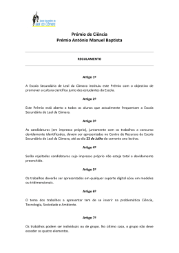 Prémio de Ciência Prémio António Manuel Baptista