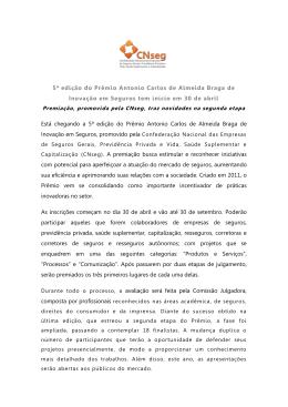 5ª edição do Prêmio Antonio Carlos de Almeida Braga de Inovação