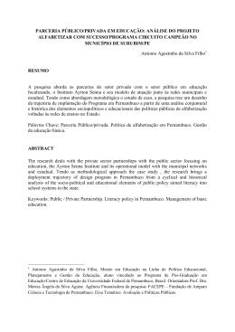 parceria públicoprivada em educação análise do projeto alfabetizar