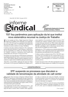 TST fixa parâmetros para aplicação da lei que institui nova