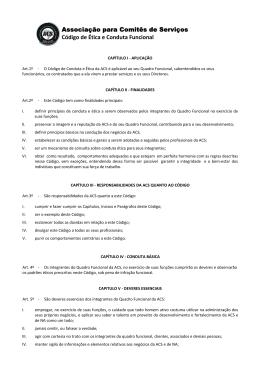 Associação para Comitês de Serviços Código de Ética e