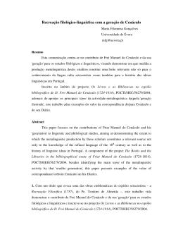 Recreação filológico-linguística com a geração de Cenáculo