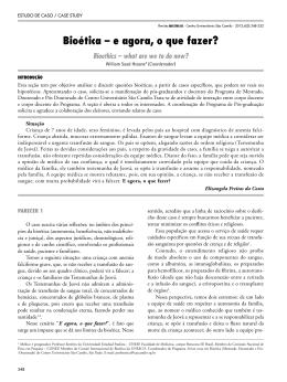 desta matéria em formato PDF