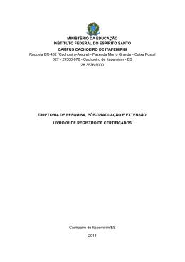 Clique aqui para acessar o livro de registros de certificados