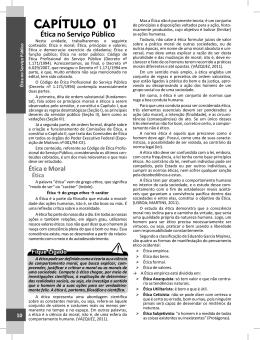Ética - Amazon S3