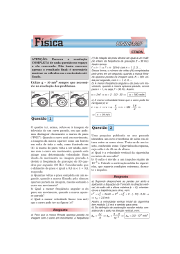 Unicamp 1 2004