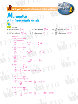 Matemática - WebTVMarista