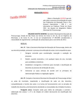 Resolução 08 2011 Atribuição dos Professores de Educação Física