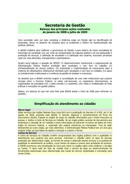 Secretaria de Gestão - Ministério do Planejamento, Orçamento e