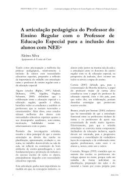 A articulação pedagógica do Professor do Ensino Regular