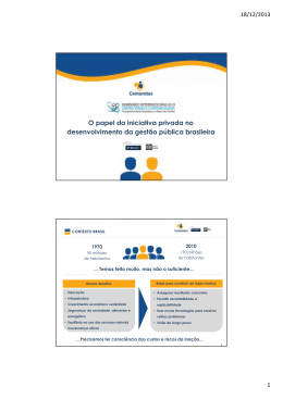 O papel da iniciativa privada no desenvolvimento da gestão pública