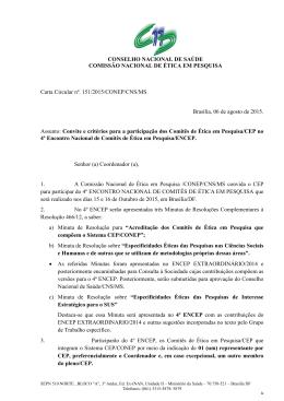 Carta Circular nº. 151/2015/CONEP/CNS/MS