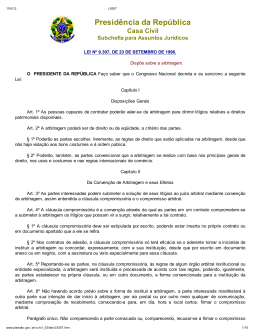 (DDI):: Arbitraje Comercial Internacional: Ejecutoriedad de Laudos