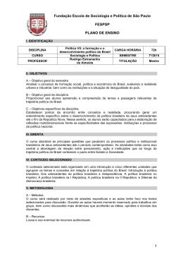 Fundação Escola de Sociologia e Política de São Paulo