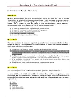 administração-a-com
