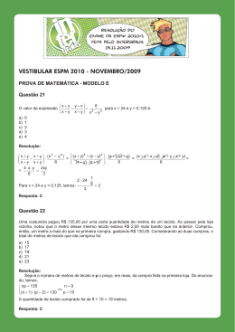 VESTIBULAR ESPM 2010 - NOVEMBRO/2009