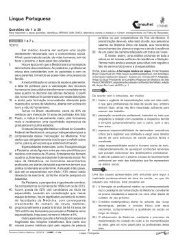 UNIME 2014.2 Medicina - cad. 1