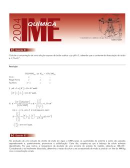 IME2004 - Olimpo