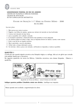 Prova e gabarito de Matemática 2006 - CAp-UFRJ