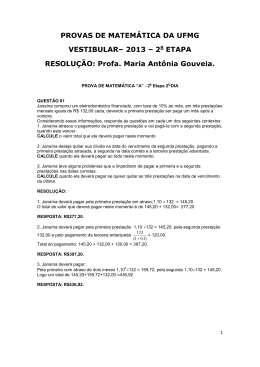PROVAS DE MATEMÁTICA DA UFMG VESTIBULAR– 2013 – 2a
