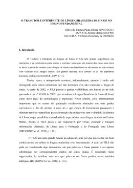 O tradutor e intérprete de língua brasileira de sinais no